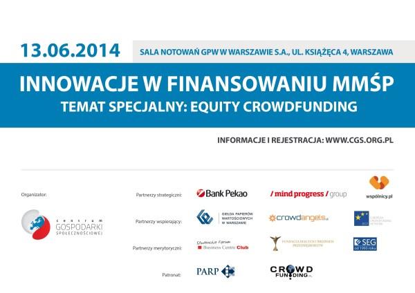 equity crowdfunding2