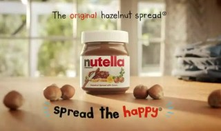 nutella engagement