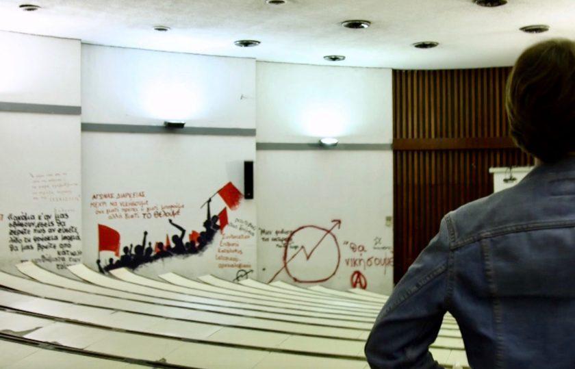 Im Hörsaal der Uni Thessaloniki