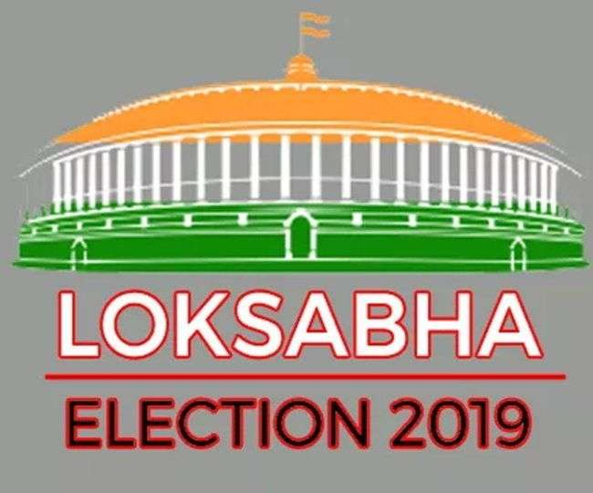 Who is winning Lok Sabha 2019 ?