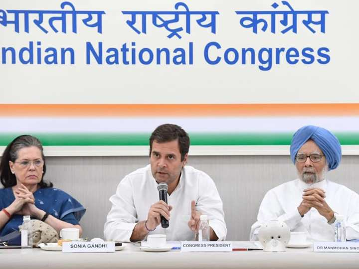 The Final Days of the 1971 version of the Congress Party