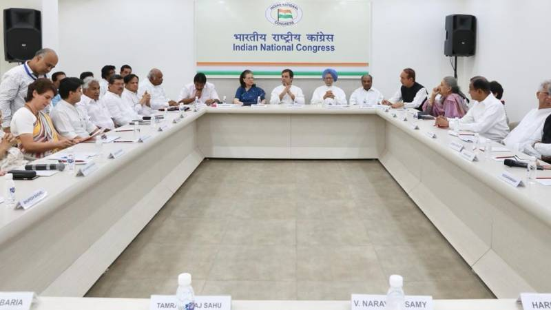 Congress Party: An Agenda for Substantial Reform