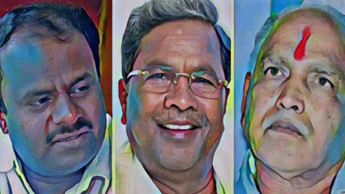 Karnataka Political Crisis : Death of People's Verdict?
