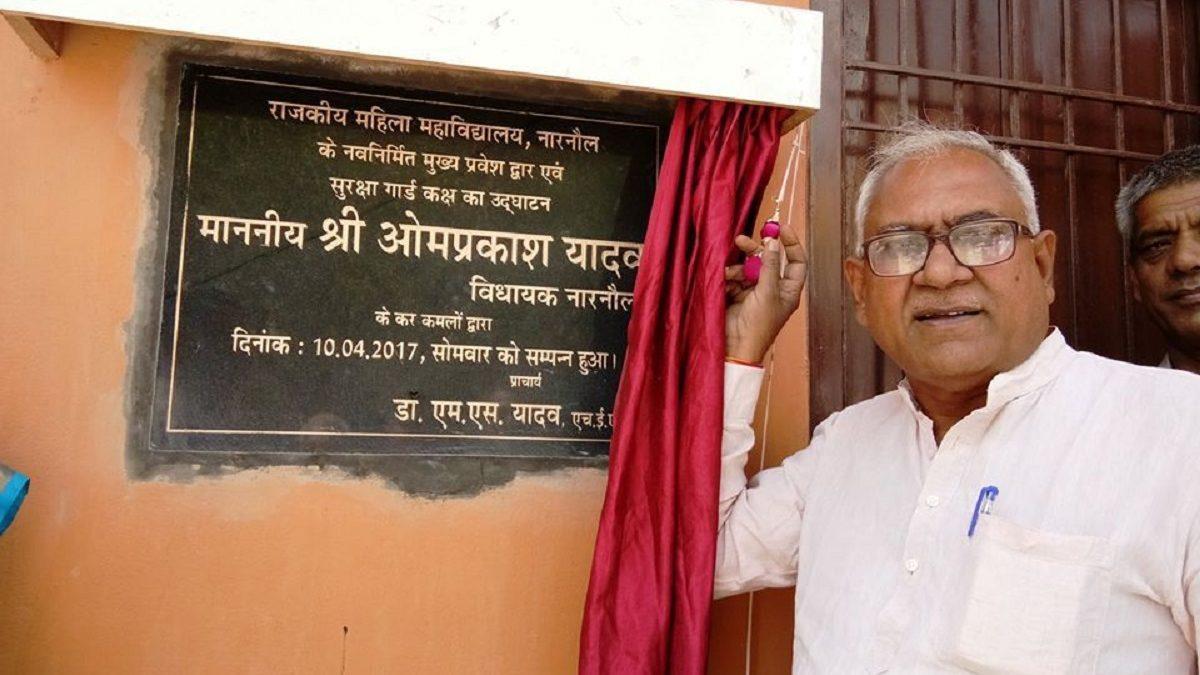 Om Prakash Yadav, MLA, Narnaul, Haryana : Achievements