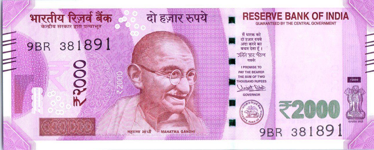 On Rupee vs Dollar, PM Modi's performance trails Manmohan, as of now