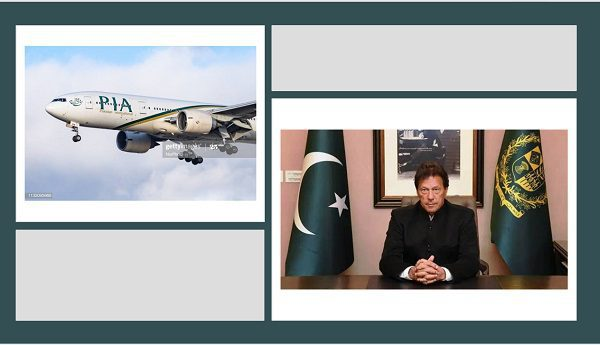 Conspiracy? Who owns the Rs 30 Million Found in Pakistan's Crashed Plane?