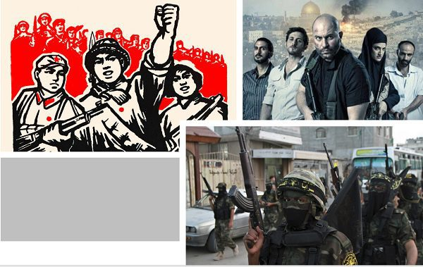 Fauda: How Communists and Islamic Jihad work Together