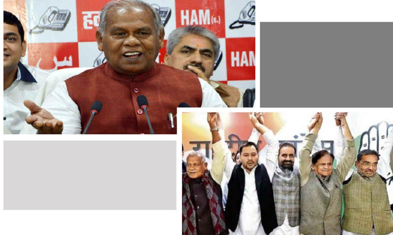 Bihar Election 2020: Mahagatbandhan may split anytime
