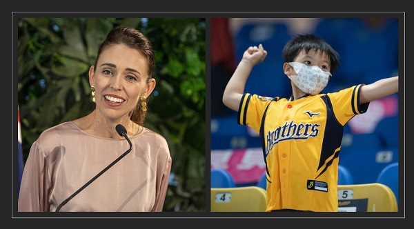 Good News: New Zealand Becomes Coronovirus Free, Taiwan Next?