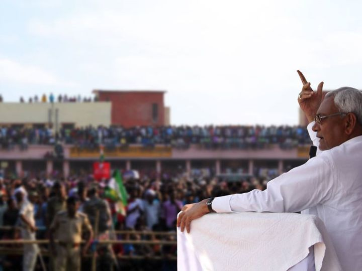 Why Bihar Under Nitish is an average performer