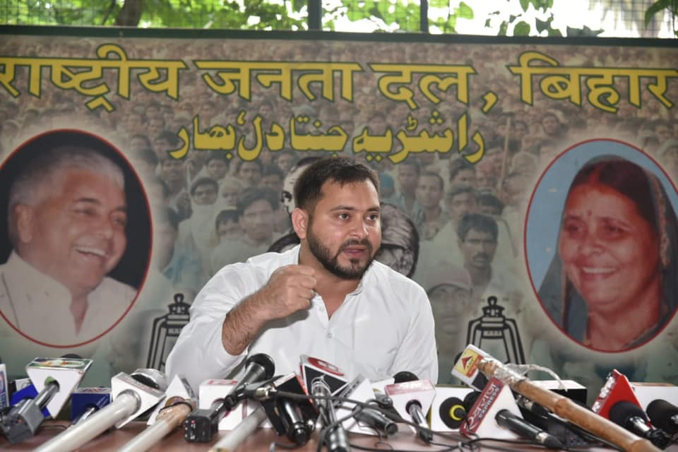 Bihar Election: RJD+ may win a Landslide in Gaya District
