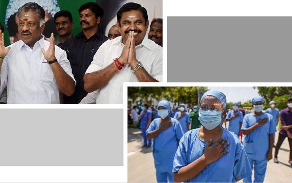 Coronavirus Cases in Tamil Nadu