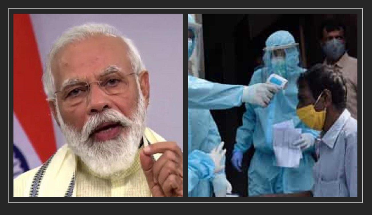 Amazing : New Coronavirus cases in India Declining