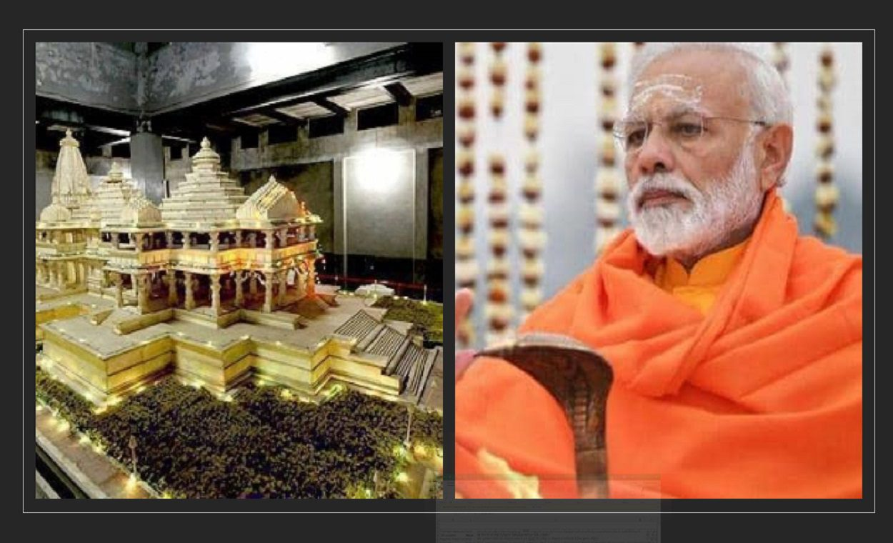 Ramjanmabhoomi Pujan : Intelligence warns of Possible Terrorist Attack