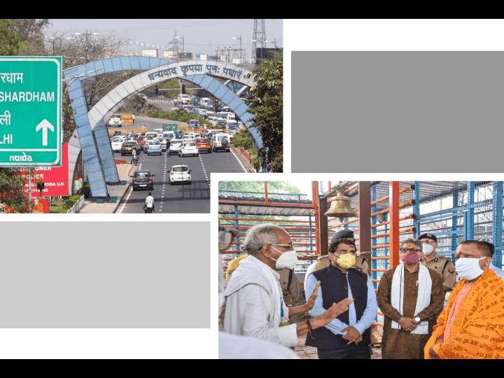 Uttar Pradesh Coronavirus: Next Dangerous Hotspot?
