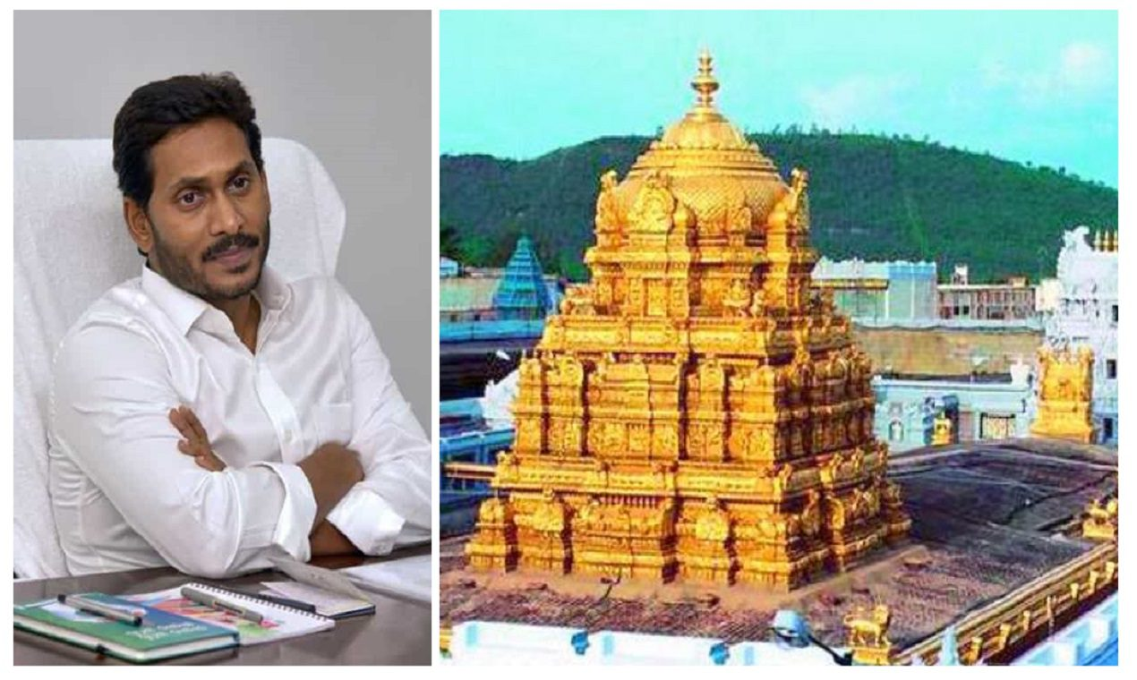 Shocking : 15 of 50 Tirupati Tirumala Devasthanam Priests test Corona Positive