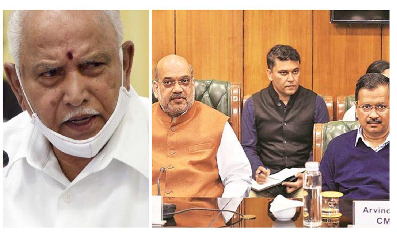 Karnataka COVID Cases, fastest TRIPLING from 16000 to 48000