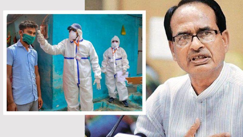 Madhya Pradesh Coronavirus