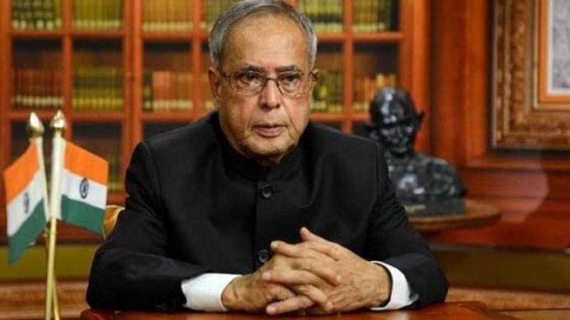 Pranab Mukherjee is dead