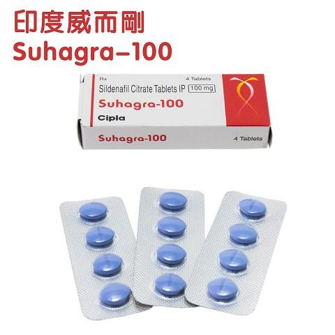 威而鋼 Suhagra 100 mg/4粒 壯陽藥 勃起堅挺 治療ED_威而鋼Viagra_內服壯陽藥_CROWN3000哪賣