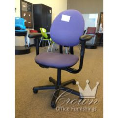 Ergonomic Chair Criteria Covers Wholesale Pre Owned Steelcase Task Crown Office Furniture These High Quality Chairs Are A Great Value At An Even Better Price Adjustable Arms Seat Depth And Height Make This Very