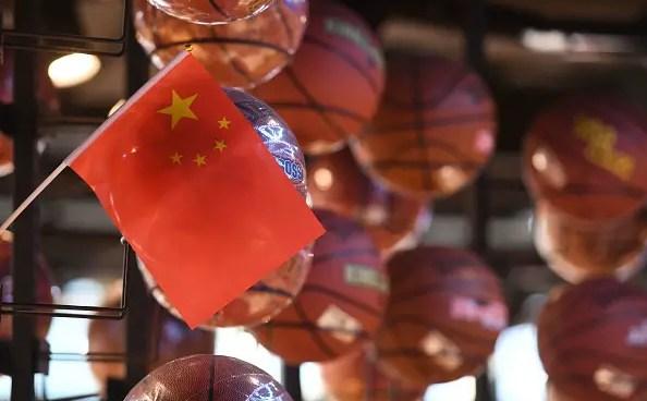 NBA China