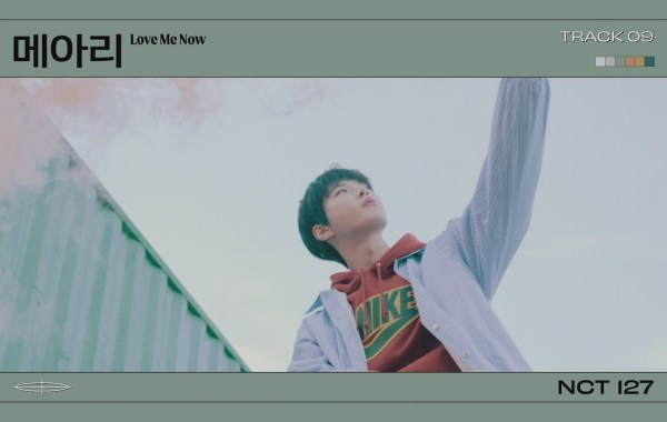 NCT 127 – 메아리 (Love Me Now) Lyrics