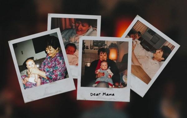 Merkules – Dear Mama lyrics