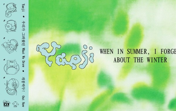 Yaeji - When In Summer, I Forget About The Winter lyrics