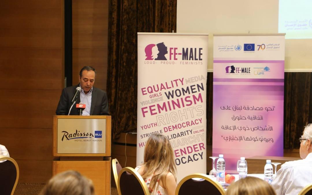 مؤتمر لجمعية Fe-Male حول مصادقة لبنان على اتفاقية حقوق الأشخاص ذوي الإعاقة