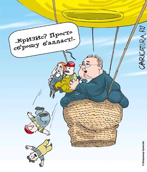 21-russian-politician-caricatura