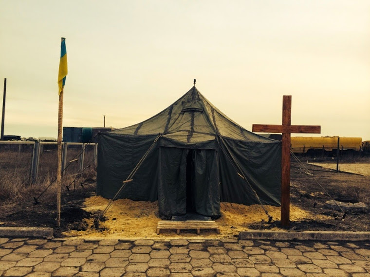 Фото з сайту kapelanstvo.org.ua