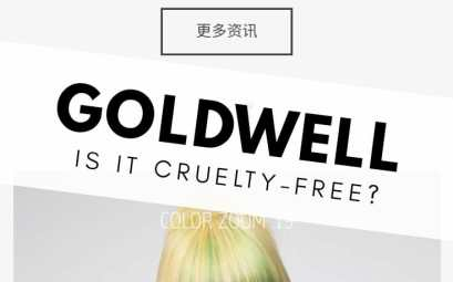 Is Goldwell cruelty-free?