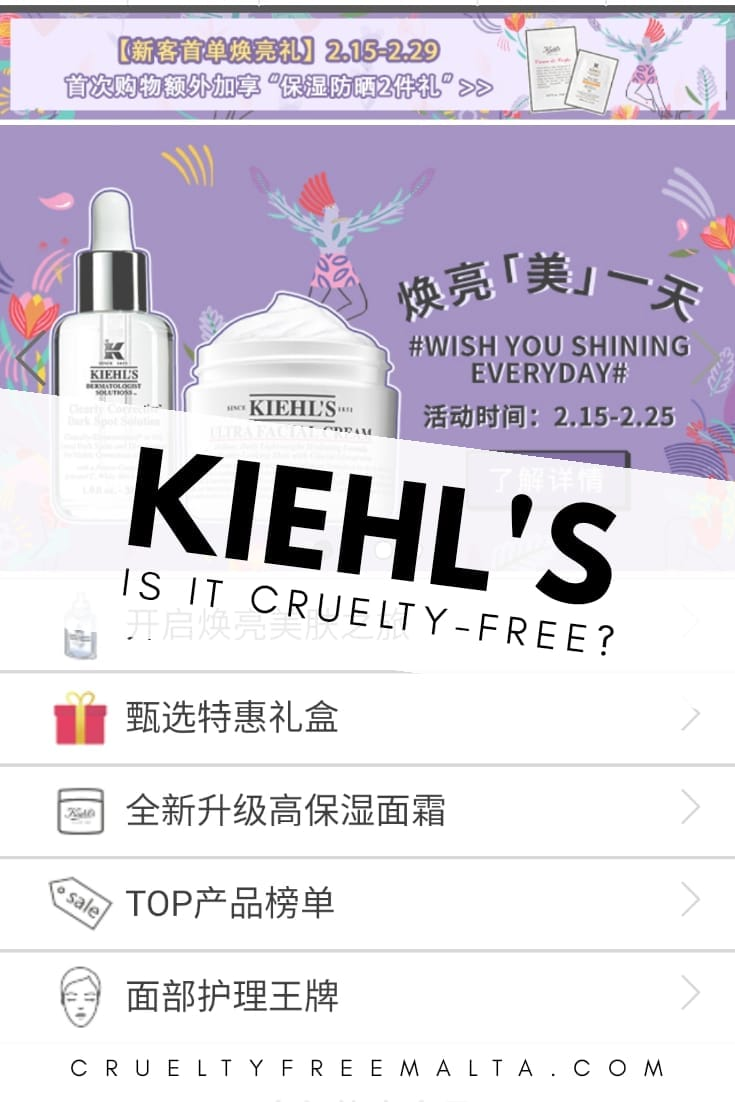 Is Kiehl's cruelty-free?