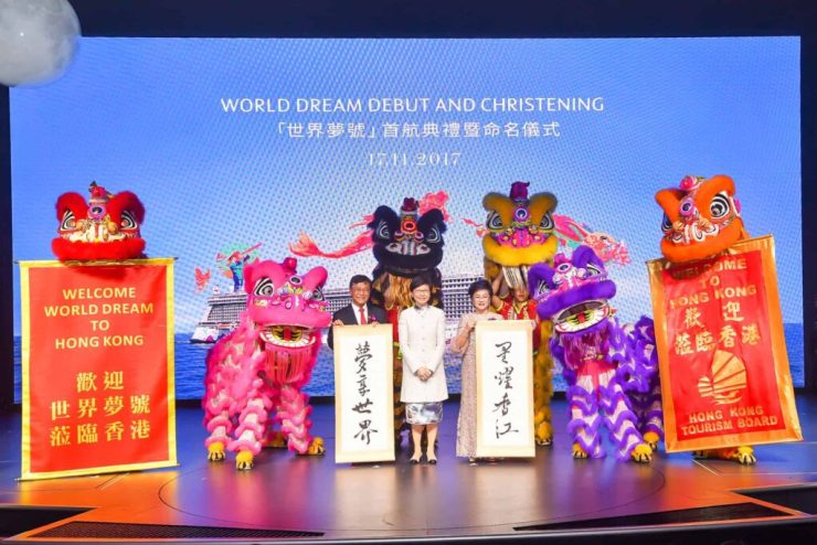 World Dream Debut And Christening