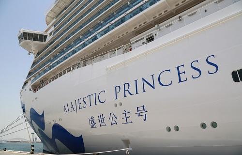 majestic princess at abu dhabi cruise terminal 1
