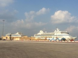 aida-dubai-cruise-terminal