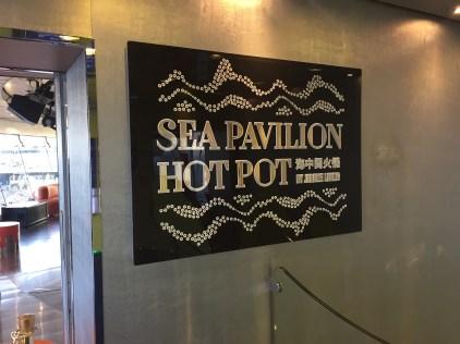 mscsplendida-seapavillion-hotpot
