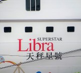 Superstar-Libra-004 MS SUPERSTAR LIBRA