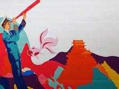 WORLD-DREAM-hull-artwork-300x225 Hull Artwork der WORLD DREAM