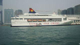 スーパースター・パイシス(SuperStar Pisces)