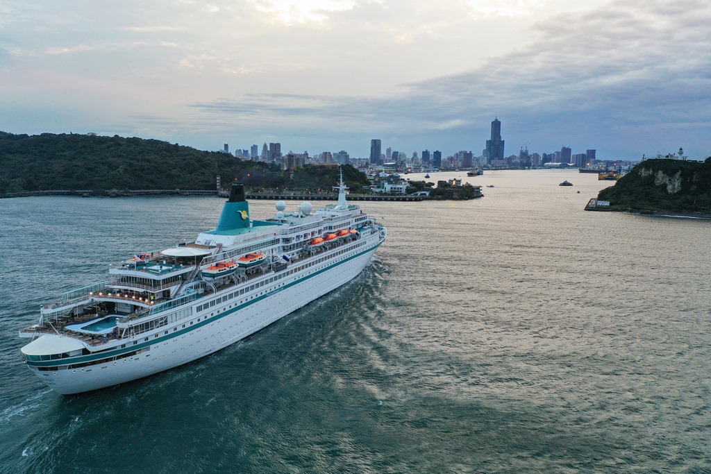 Port Improvements In Taiwan To Boost Cruise Business