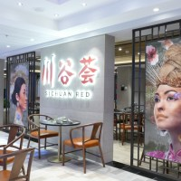 Royal Caribbean's new Sichuan Red specialty restaurant