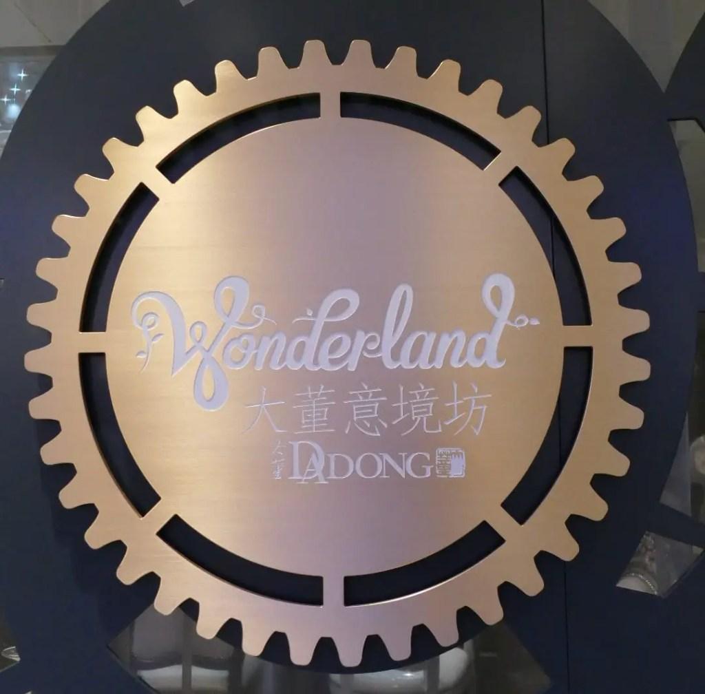Wonderland DaDong on Spectrum of the Seas