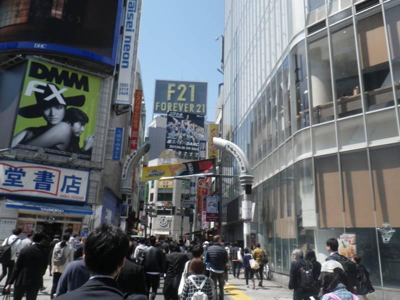 Crossing at Shibuya