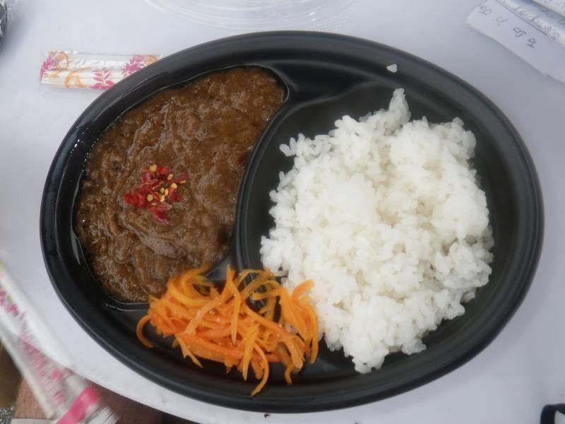 Ryukyu Curry