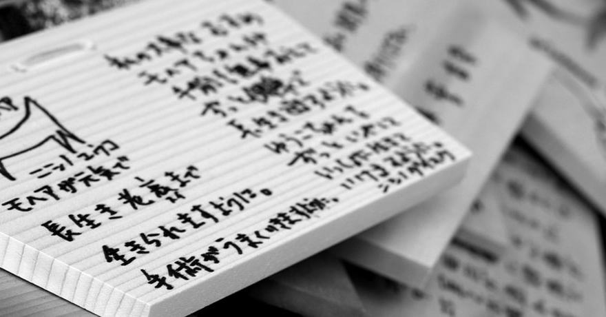 Hiragana Reading Practice – Crunchy Nihongo!