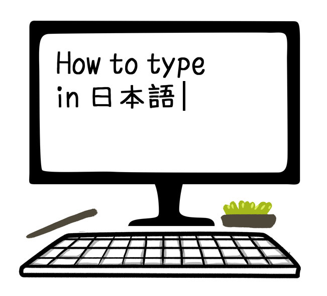 How to type in Japanese on your Android / iPhone / PC