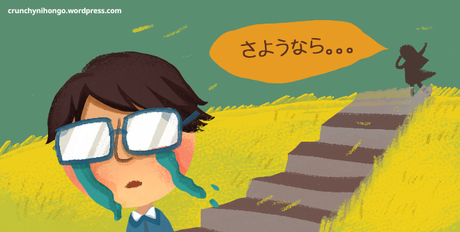 Common greetings set phrase 1 crunchy nihongo japanese greetings goodbye m4hsunfo
