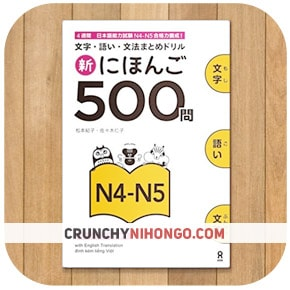 Must have books and apps to learn Japanese – Crunchy Nihongo!